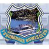 Yungaburra Bowls Club